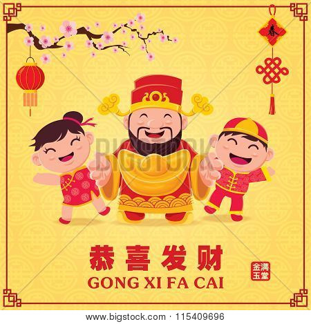 Vintage Chinese new year poster design with Chinese God of Wealth & Chinese children, kids, Chinese