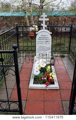 The grave of nun Anguelina Cemyonova in Canino