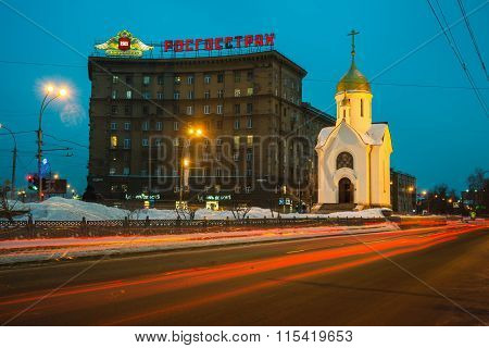 St Nicholas chapel in Novosibirsk at night