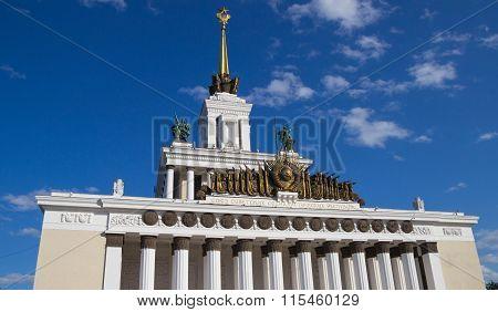 Exhibition of Economic Achievements. Moscow, Russia.