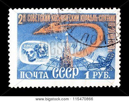 Soviet Union 1960