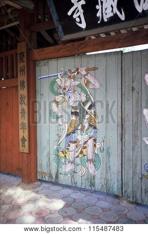 Painting on the Door of a Buddhist Temple