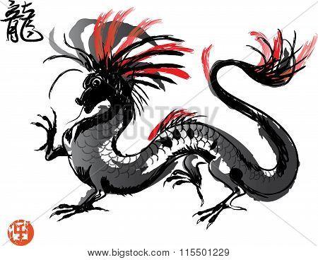 Japanese Dragon drawing