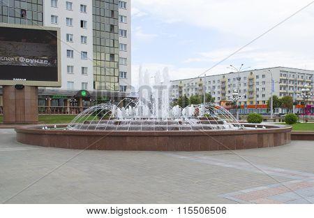 Fountain In Lenin Square In Vitebsk, Belarus