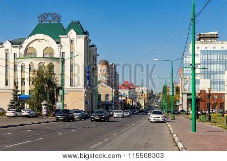 Pervomayskaya street. Lipetsk. Russia