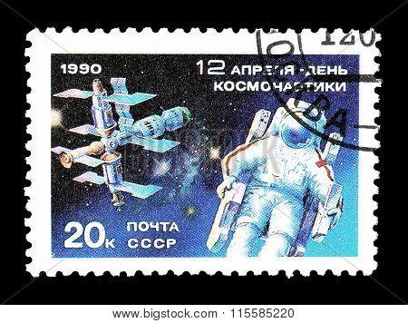 Soviet Union 1990