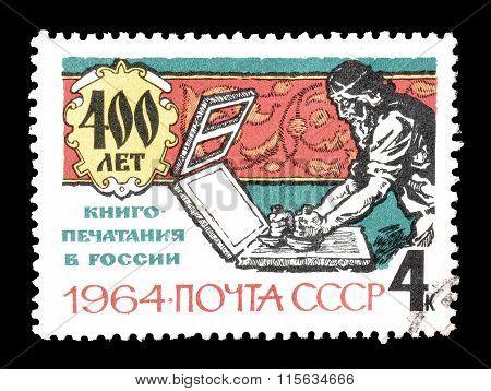 Soviet Union 1964