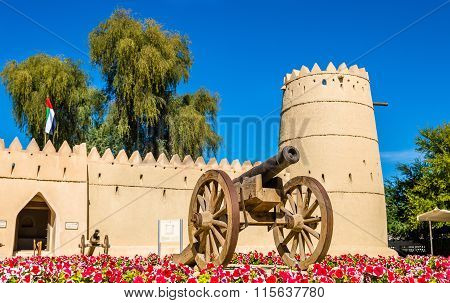 Cannon In Front Of The Eastern Fort Of Al Ain, Uae