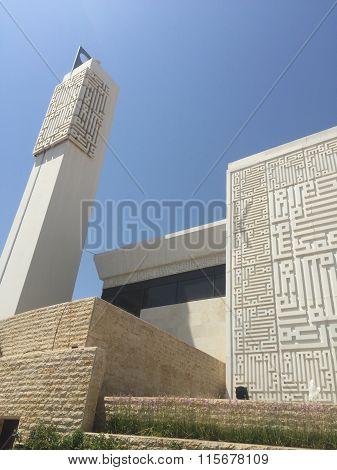 A Mosque under a blue sky