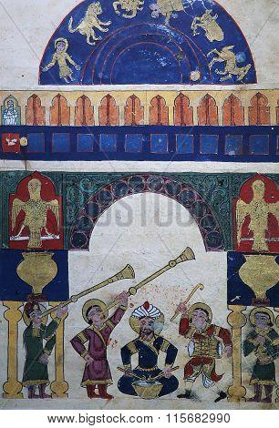 Persian Frescoe In Aga Khan Mausoleum, Toronto, Canada