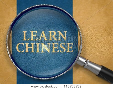 Learn Chinese through Magnifying Glass.