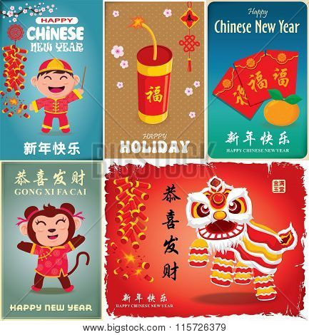 Vintage Chinese new year poster design with Chinese Zodiac monkey, fire cracker, lion dance, Chinese