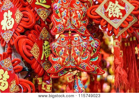 Chinese red fish decorations