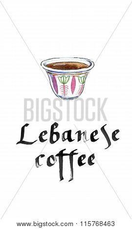 Mediterranean, Lebanese Coffee Cup
