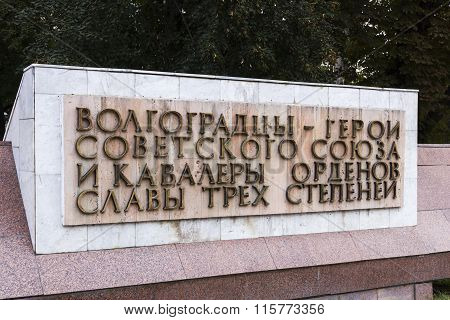 Heroes Of Order Bearer Of The Ussr. Volgograd, Russia