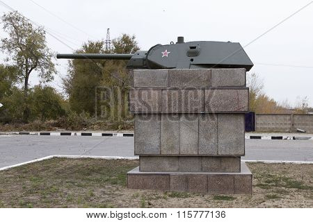 The Tower From The T-34. Volgograd, Russia