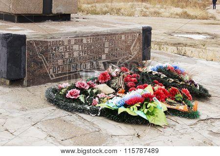 An Obelisk. Volgograd, Russia