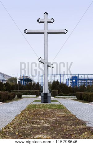 The Cross At The Mass Grave. Volgograd, Russia