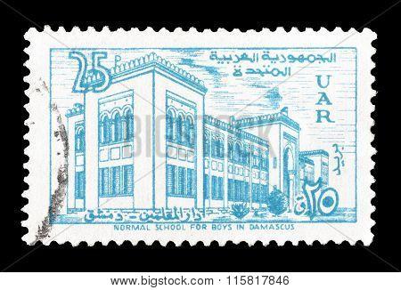 Syria 1959