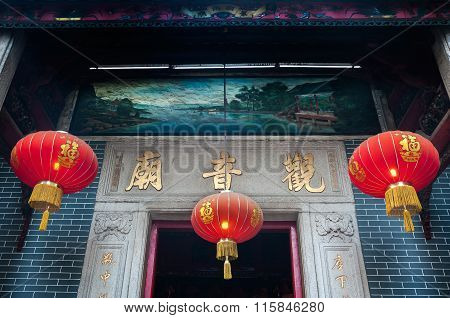 Entrance Detail Of The Kwun Yum Temple, Hung Hom, Hong Kong