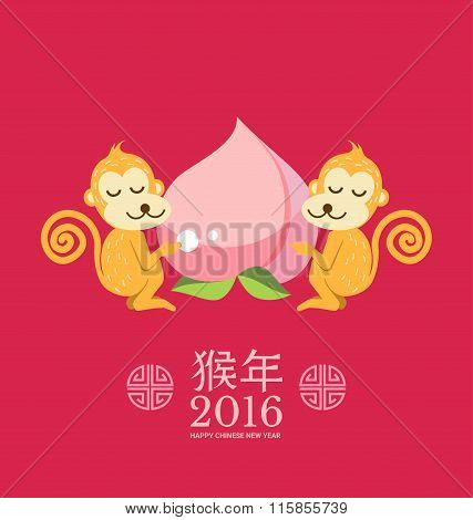 Monkeys Zodiac And Peach Translation Is Fortunate And Year Of Monkey