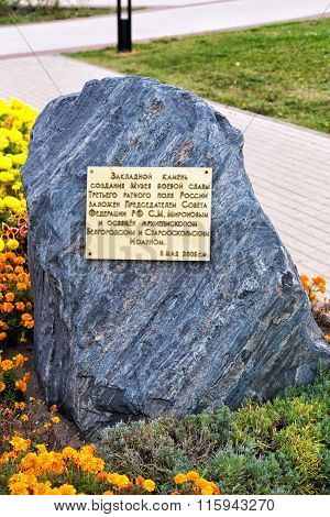 Foundation stone of museum Military Glory. Russia. Prokhorovka