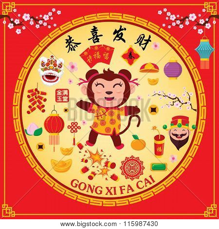 PrintVintage Chinese new year poster design with Chinese Zodiac monkey, Chinese wording meanings: Wi