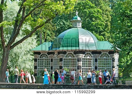 Peterhof. Russia. The Aviary (Eastern)