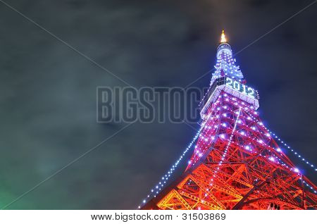 Tower in Tokyo by night