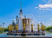 Постер, плакат: Старый советский фонтан Москва Россия