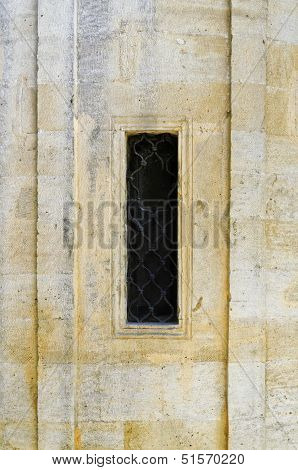 Narrow Window