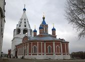Church of the Icon of the Theotokos in Kolomna, Russia