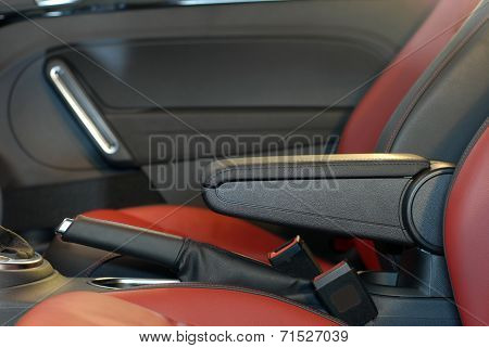 central armrest of the car