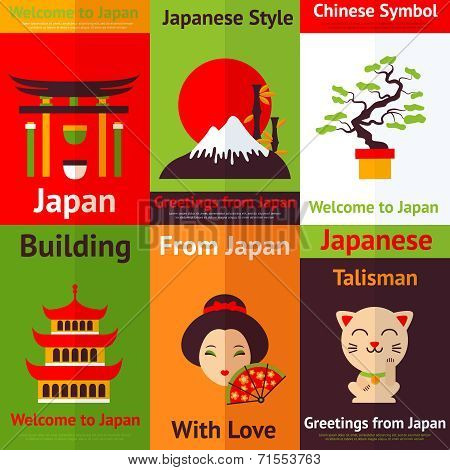 Japan mini posters