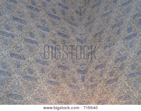 Alhambra Wall 2