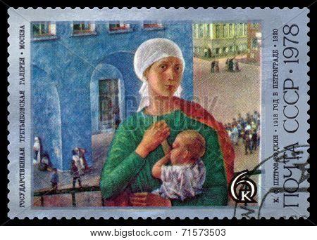 Vintage  Postage Stamp. 1918 In Petrograd, 1920, By Kuzma Petrov - Vodkin.