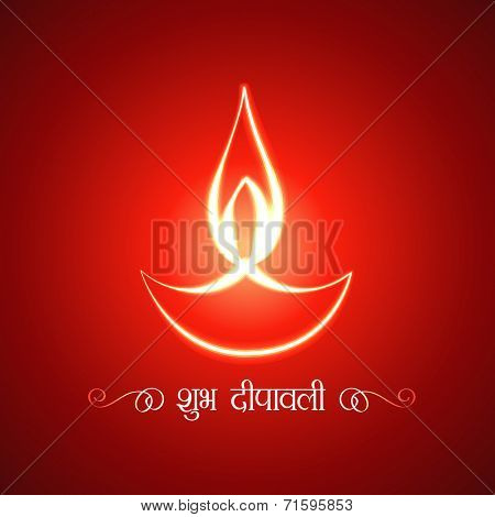 Vector glowing diwali diya on a background