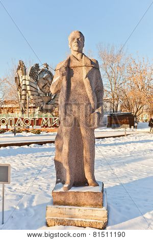 Sculpture Of Young V.i. Lenin. Moscow, Russia