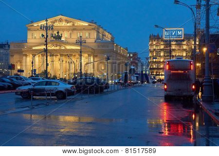 Bolshoi Theater And Central Department Store