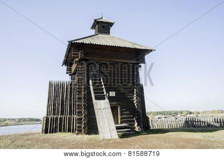 Tower of Aramashevsky jail. Nizhnyaya Sinyachikha