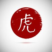 image of tigers  - Chinese calligraphy zodiac tiger on red background - JPG