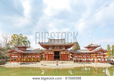 Byodo-in Temple at Uji Town Kyoto, Japan