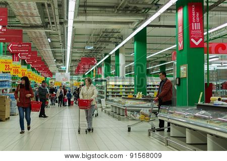Russian Supermarket With People