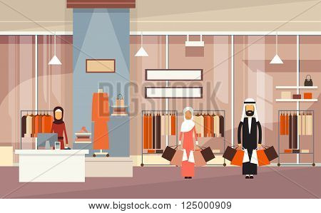Arab People Group With Bags Big Shop Super Market Shopping Mall Interior Muslim Customers Flat Vector Illustration