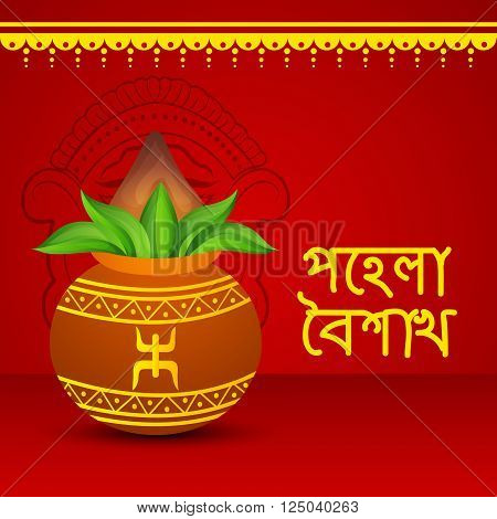 Bengali New Year_09_april_13