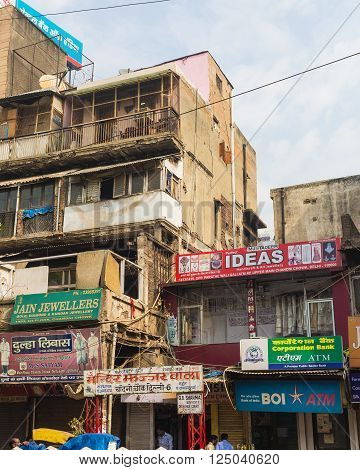 DELHI INDIA - 19TH MARCH 2016: The outside of buildings in central Delhi during the day showing the style of the buildings.