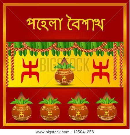 Bengali New Year_09_april_16