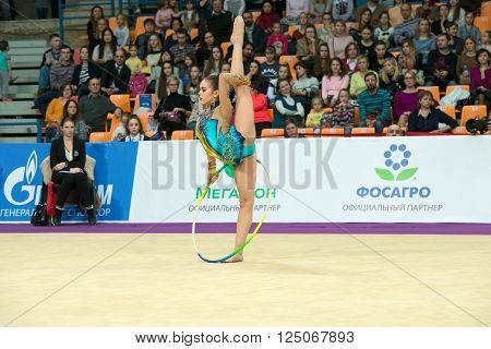 MOSCOW RUSSIA - FEBRUARY 19 2016: Milacic Milena Serbia on Rhythmic gymnastics Alina Cup Grand Prix Moscow - 2016 in Moscow sport palace Luzhniki Russia
