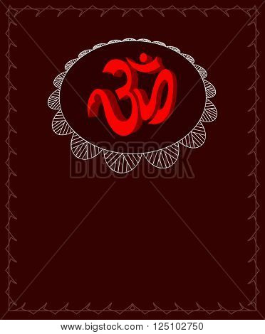 Aum (Om) The Holy Motif Raster Art
