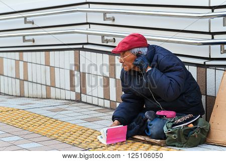 Tokyo Japan-April 1 2014: Homeless in Tokyo on April 1 2014. Grown noticeably in Japanese society since the collapse of asset price bubble across the 1990s